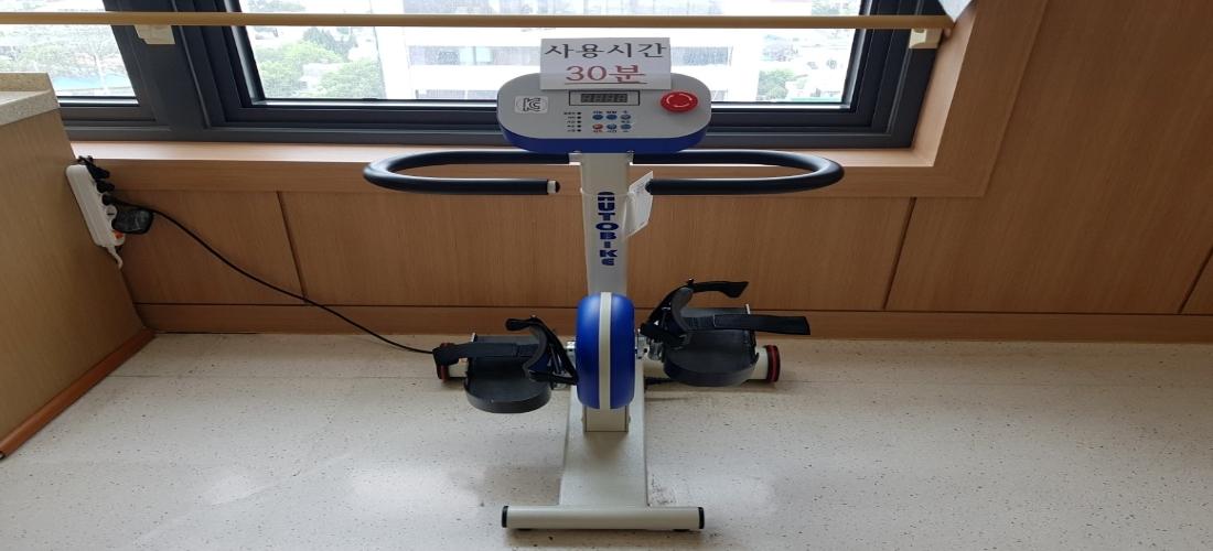 운동치료실