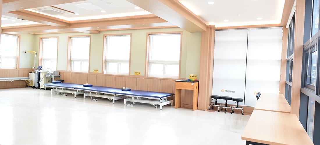 제2재활 치료센터3