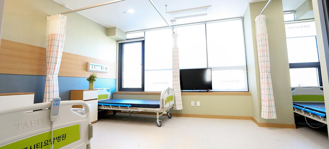 병실(1~2인실)